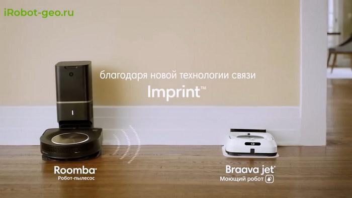 Видео Roomba s9+